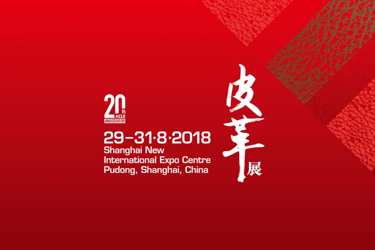 Banner ALL CHINA LEATHER EXHIBITION 2018